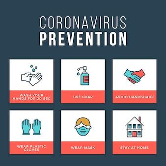 コロナウイルス予防インフォグラフィックのコンセプト