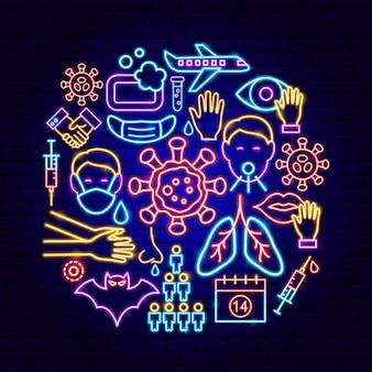 コロナウイルス予防ネオンコンセプト。医療プロモーションのベクトルイラスト。