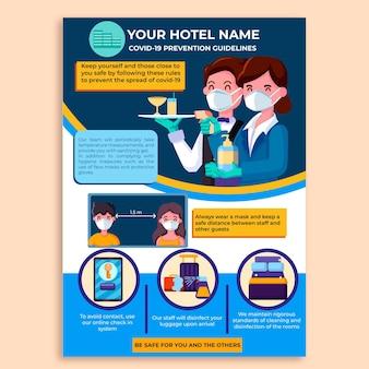 ホテルのコロナウイルス予防ポスターテンプレート