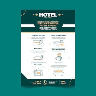 ホテルのコロナウイルス予防ポスターテンプレート 無料ベクター