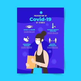 코로나 바이러스 예방 포스터 프리미엄 벡터