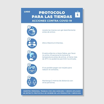企業向けコロナウイルス防止プロトコル