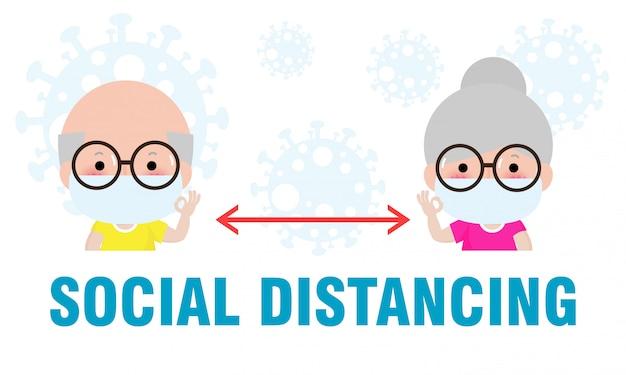 コロナウイルス予防、社会的距離、感染のリスクと病気のために距離を置いている老人、ウイルスを防ぐための外科用保護医療マスクを着用covid-19。医療コンセプト