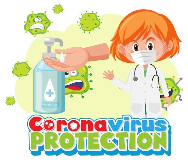 Баннер защиты от коронавируса с мультипликационным персонажем доктора в медицинской маске