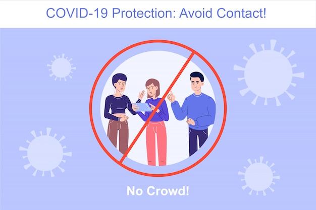 Концепция защиты от коронавируса - нет толпы
