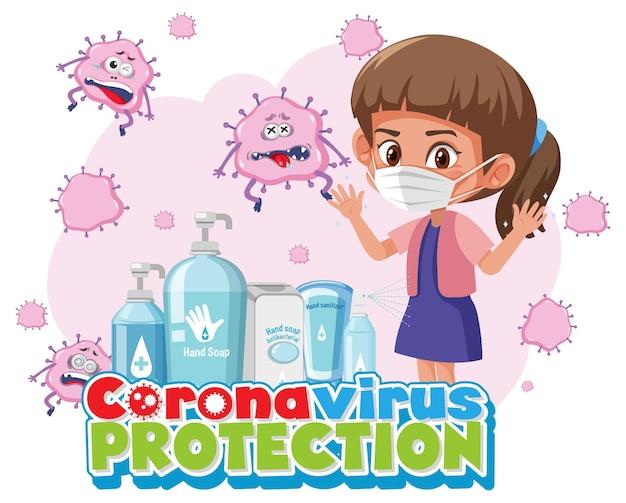 子供の漫画のキャラクターとコロナウイルスの保護