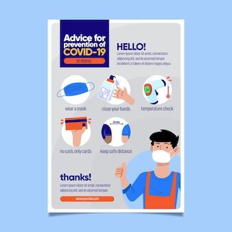 Coronavirus protocol for business poster template Premium Vector