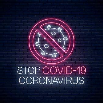 コロナウイルス検疫ネオンサイン