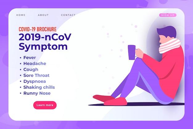 Коронавирусный симптом и профилактика инфографики с врачом в маске. иллюстрация на тему здоровья