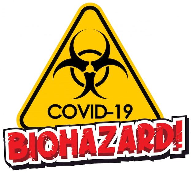 白い背景の上のバイオハザードサインとコロナウイルスのテーマ