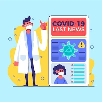 코로나 바이러스 업데이트 개념