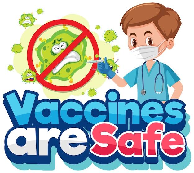 漫画のキャラクターとワクチンのコロナウイルスワクチン接種の概念は安全なフォントです