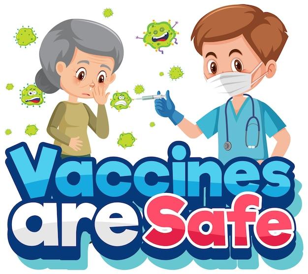 만화 캐릭터와 백신이 있는 코로나바이러스 백신 개념은 안전한 글꼴입니다.
