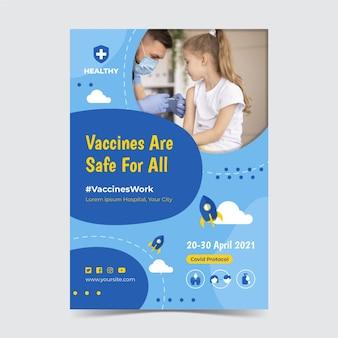 コロナウイルスワクチン接種チラシ