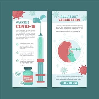 Шаблон информационной брошюры о вакцинации против коронавируса