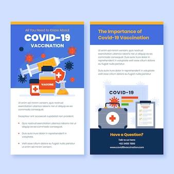 삽화가있는 코로나 바이러스 백신 정보 브로셔