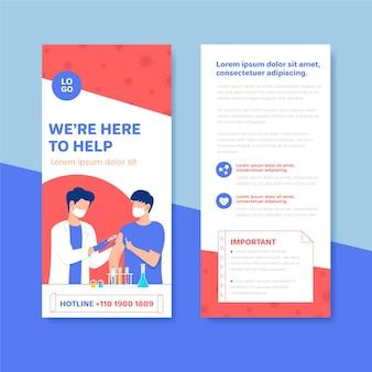 Coronavirus vaccination informative brochure