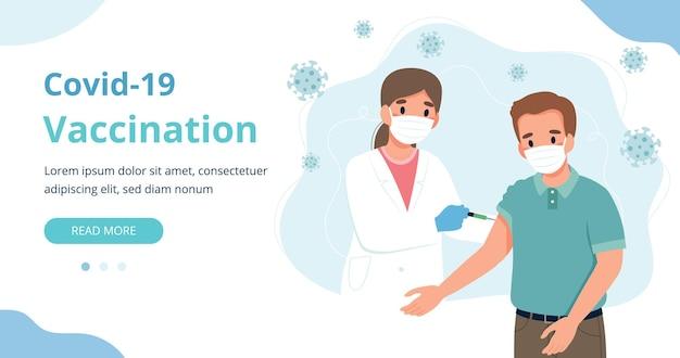 コロナウイルス予防接種の男性と注射器を持つ医師