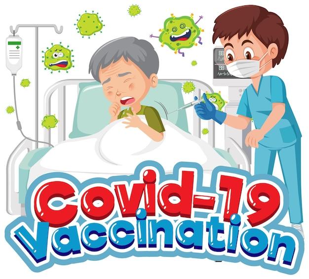 의사와 환자 만화 캐릭터와 함께 코로나 바이러스 예방 접종