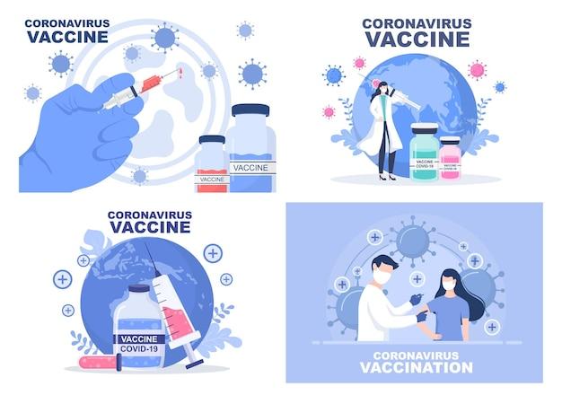 주사기 주입 도구와 약을 사용한 코로나바이러스 백신은 자가 보호 또는 건강 유지를 위해 covid 19 백신을 제공하는 데 도움이 됩니다. 벡터 일러스트 레이 션