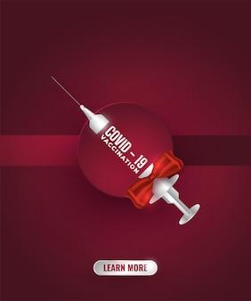 Covid19 예방 접종 치료를위한 코로나 바이러스 백신 및 주사기 주입. 코로나 19