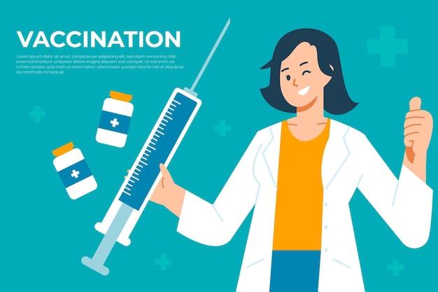 コロナウイルスワクチンの概念図