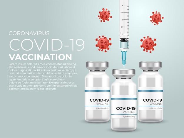 コロナウイルスワクチン。ワクチンボトルと注射器注射によるcovid-19コロナウイルスワクチン接種