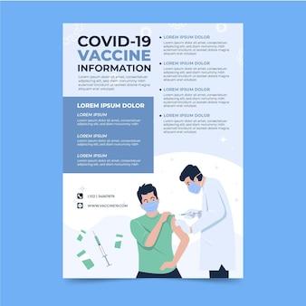 Плоский дизайн информационного флаера о вакцине против коронавируса