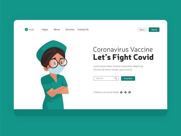 코로나 바이러스 백신으로 코로나 바이러스 랜딩 페이지 디자인과 싸울 수 있습니다