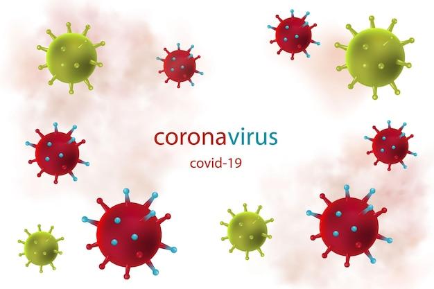 Коронавирусы гриппа фон как опасный грипп. векторная иллюстрация.