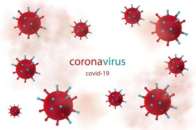 위험한 독감으로 코로나바이러스 인플루엔자 배경입니다. 벡터 일러스트 레이 션.