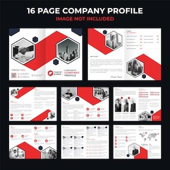 企業の16ページ会社のパンフレット、カタログまたは書類のテンプレート