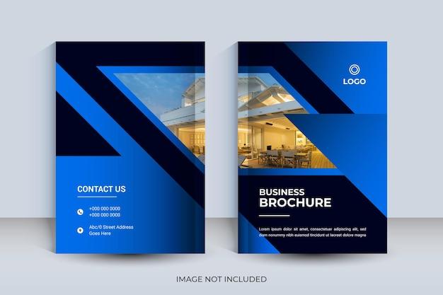 企業のa4ブックカバーのデザインと年次報告書および雑誌のテンプレート