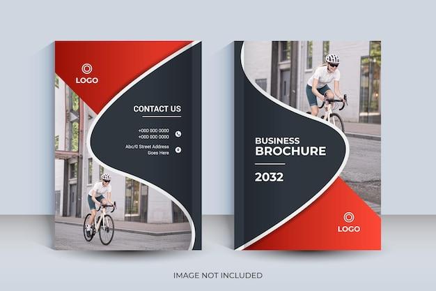 企業のa4ブックカバーのデザインと年次報告書と雑誌のテンプレート