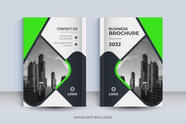 企業のa4ブックカバーデザインテンプレート