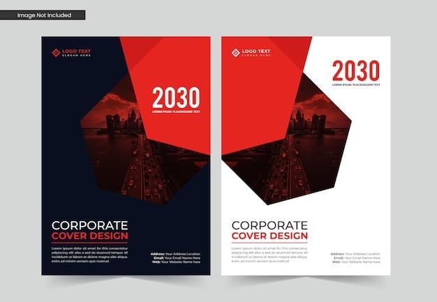企業のa4ビジネスブックの表紙のデザインと年次報告書およびパンフレットのテンプレート