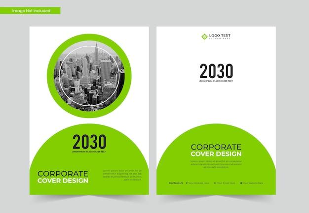 企業a4ビジネスブックカバーデザインと年次報告書と雑誌のテンプレート