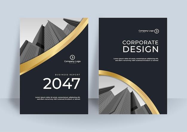 企業の抽象的な背景ビジネスカバーデザインテンプレート。