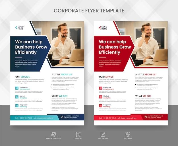 企業およびビジネスのチラシ テンプレート