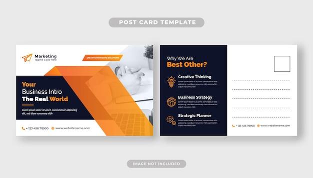 Шаблон корпоративной и деловой открытки