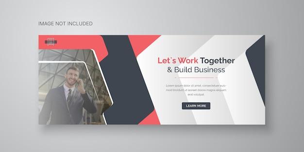 기업 및 디지털 비즈니스 마케팅 홍보 페이스북 표지 템플릿 premium vector