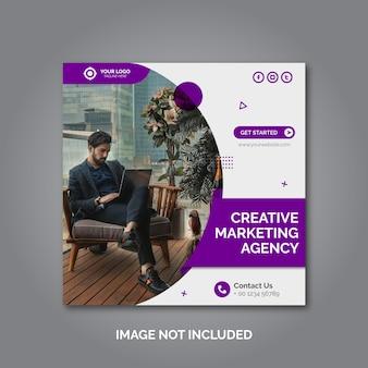 기업 및 디지털 비즈니스 마케팅 홍보 포스트 디자인 또는 소셜 미디어 배너