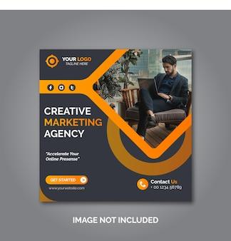 企業およびデジタルビジネスマーケティングプロモーションのポストデザインまたはソーシャルメディアバナー