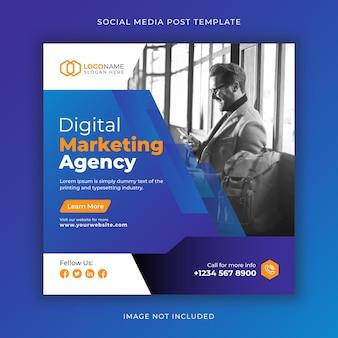 기업 및 디지털 마케팅 대행사 소셜 미디어 게시물 및 웹 배너 템플릿