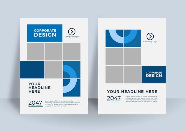 企業の年次報告書またはブックデザインテンプレート。