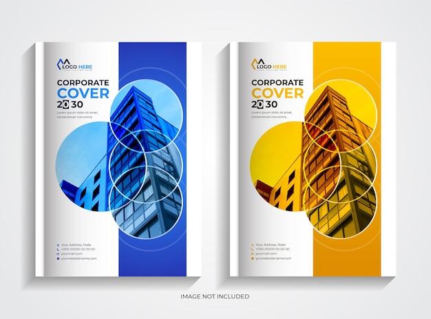 企業の青とオレンジの本の表紙のデザイン テンプレート セット