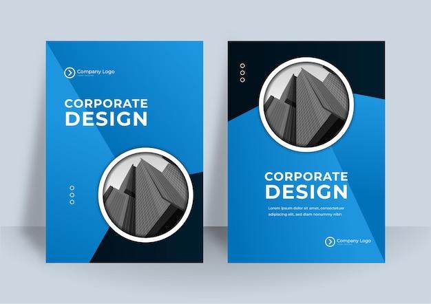 Corporate book cover design template in a4.