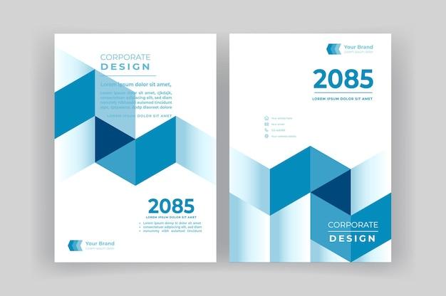 기업 책 표지 디자인 템플릿입니다.