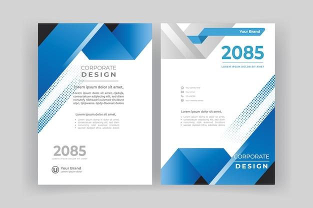 企業の本の表紙のデザインテンプレート。
