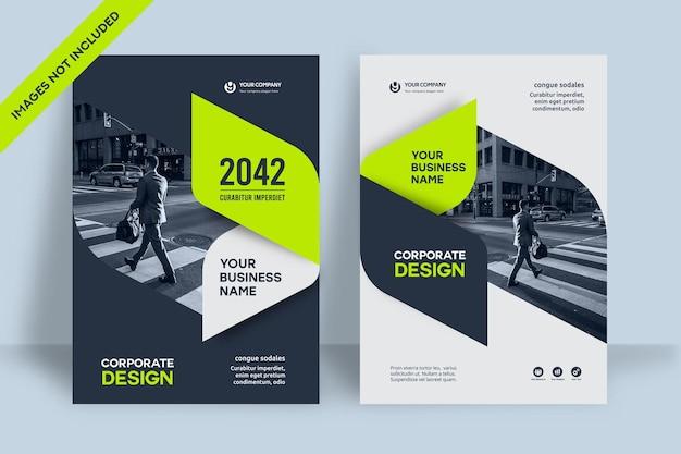 기업 책 표지 디자인 서식 파일